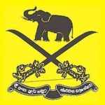 Sri Lanka Army Volunteer Force